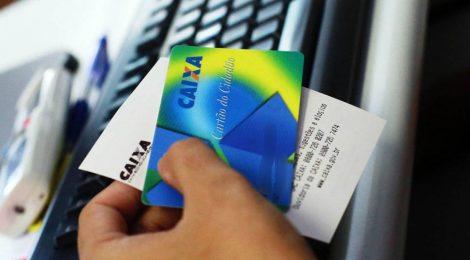 PIS/Pasep: saiba como consultar o saldo com reajuste dos fundos pela internet