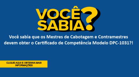 Certificado de Competência Modelo DPC-1031
