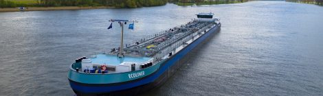 ANTAQ abrirá consulta pública sobre afretamento de embarcação na navegação interior